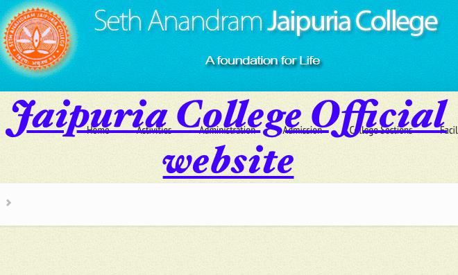 Jaipuria College Merit List 2021 1st List, Provisional, Final BA BSc