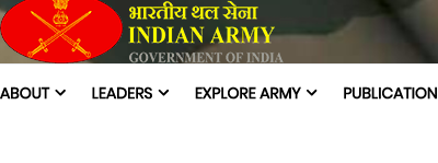 official website of indian army for checking tes result 2021