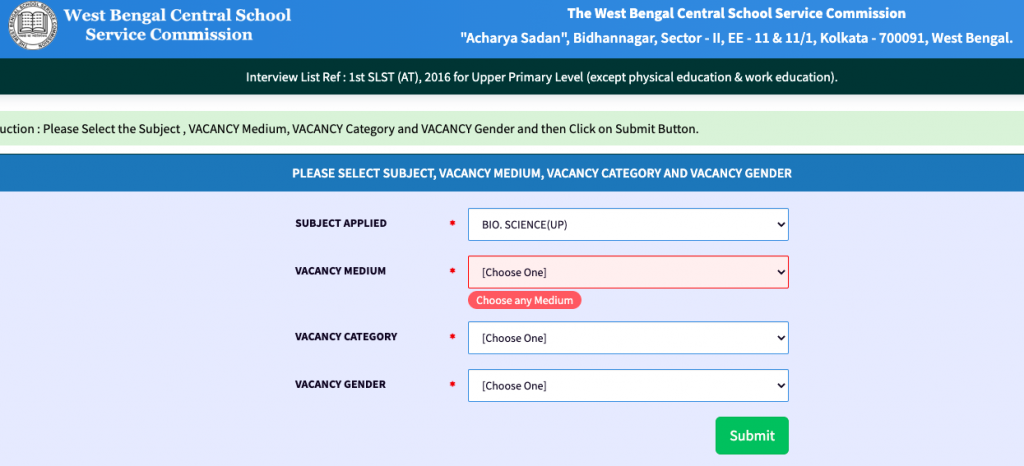 upper primary interview list 2021 (new) released online @ westbengalssc.com