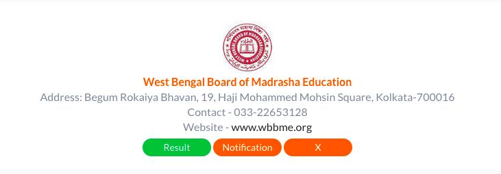 west bengal madrasah madhyamik mp result 2021 date