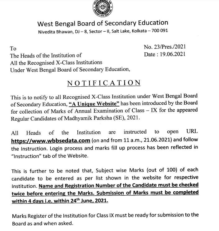 madhyamik result preparation process: based on 9th annual exam marks wbbse notice