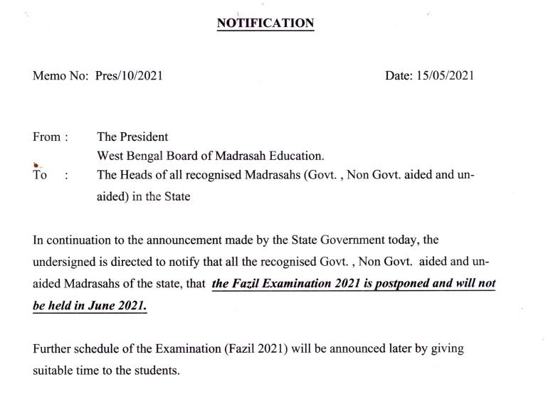 wb madrasah fazil exam postponed notice 2021