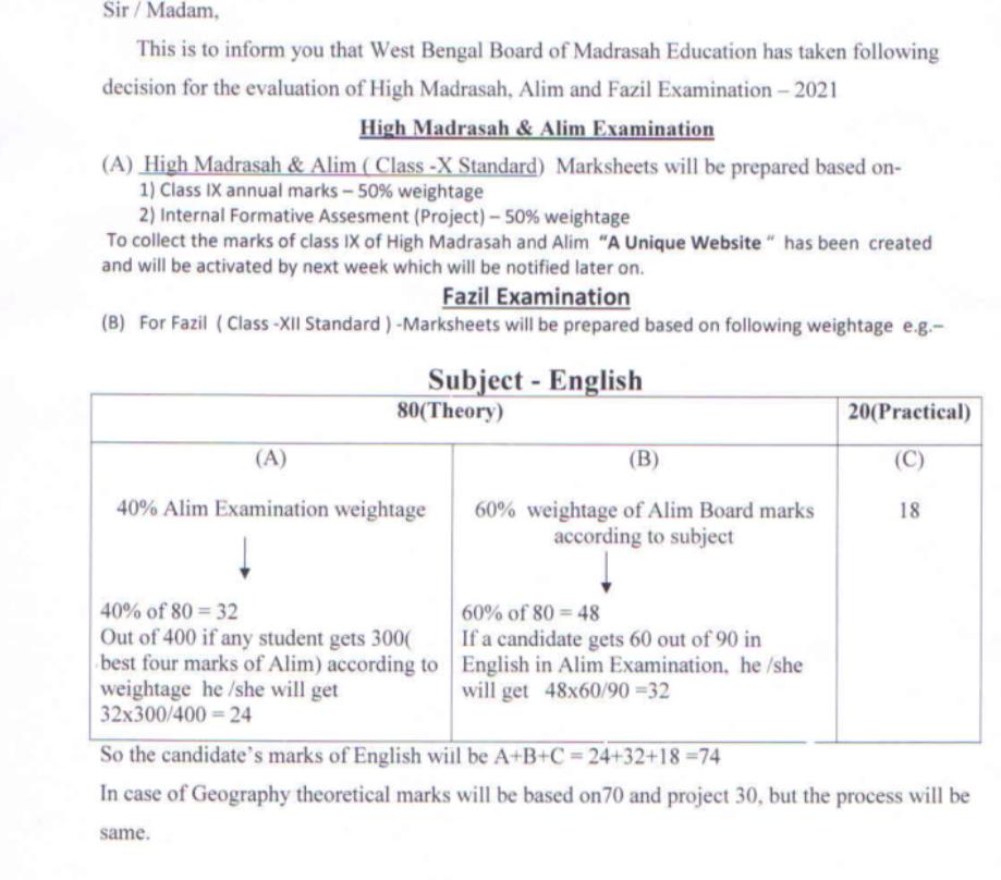 notice on peparation of wbbme madrasah board hm alim fazil result 2021