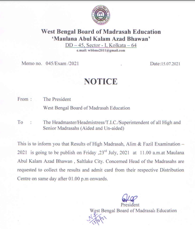 wb madrasah board exam result 2021 release date announced as 23 july
