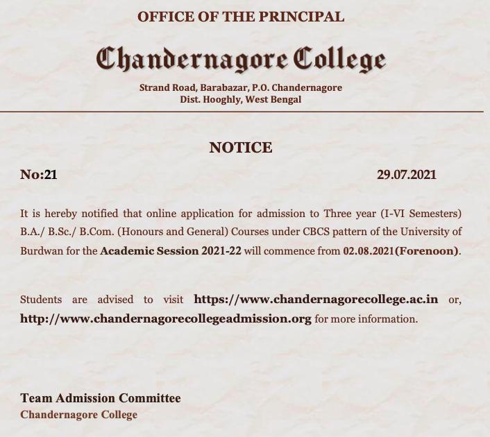 chandernagore govt college admission 2021 notice download