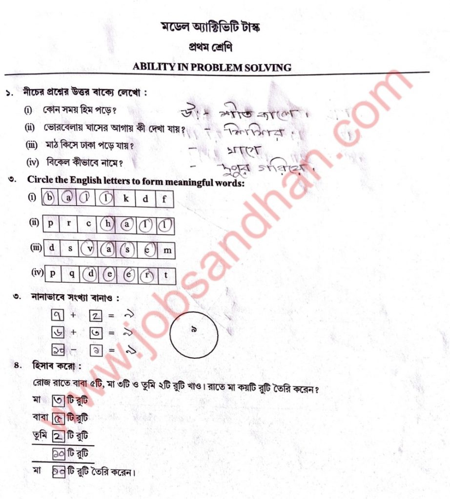 new model activity task ability in problem solving answer 2021 part 1
