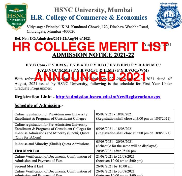 HR COLLEGE merit list 2021-22 download pdf first cut off list