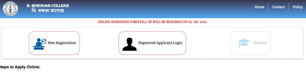 b borooah college merit list 2021 release date announced - check admission cut off marks for ba bsc bcom