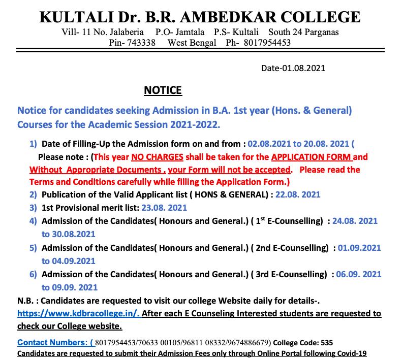 Kultali Dr. BR Ambedkar college admission notice 2021-22