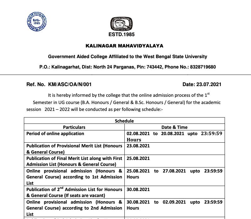 kalinagar mahavidyalaya online admission notice 2021 merit list downloading dates