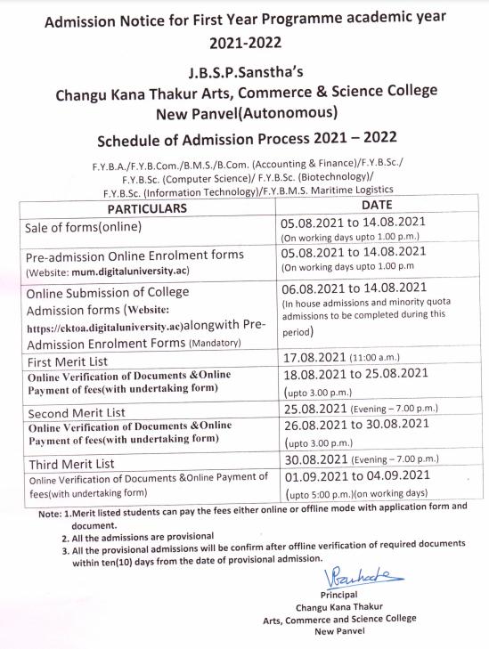 ckt college panvel online admission notice 2021-22 check merit list schedule @ cktoa.digitaluniversity.ac