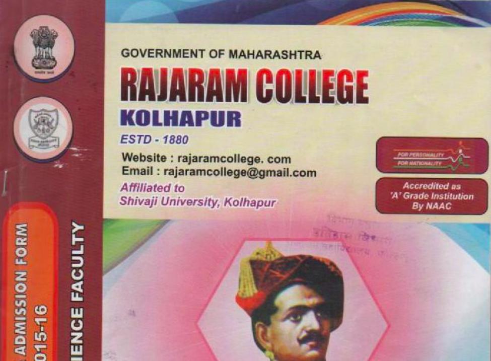 rajaram college online admission 2021-22 download first merit list online for ba, bsc, bcom courses