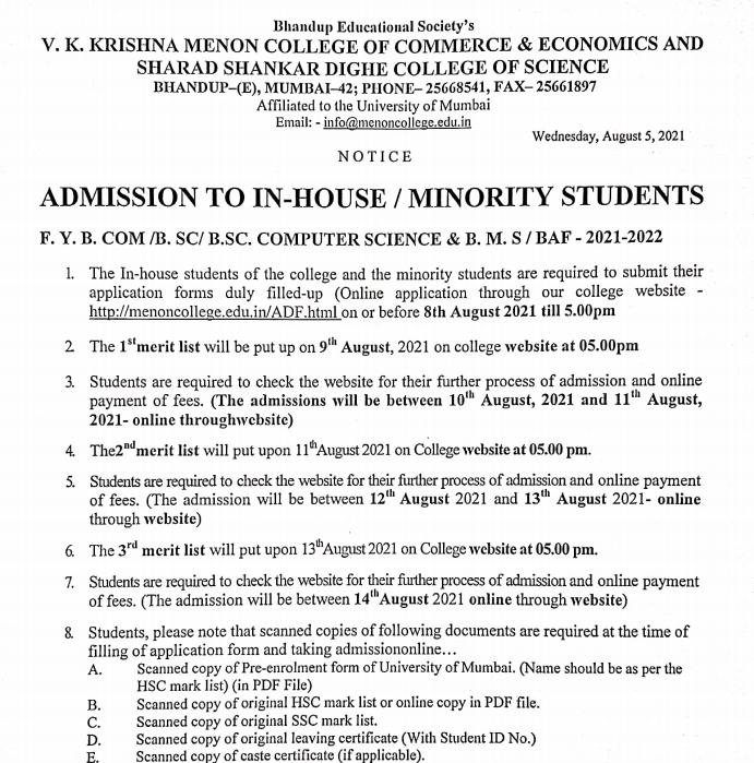 Menon College Merit List 2021 download cut off check online.