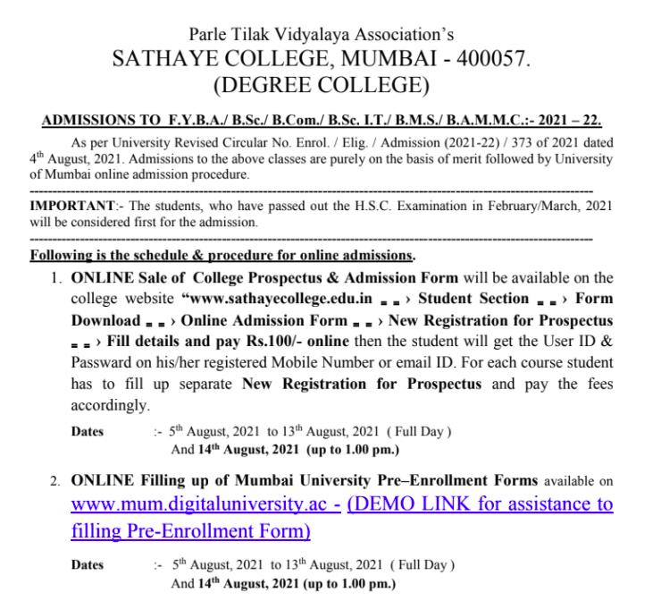 sathaye college admission 2021-22 merit list publishing date notice