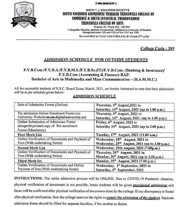 nkt college online admission 2021-22 notice download - merit list dates