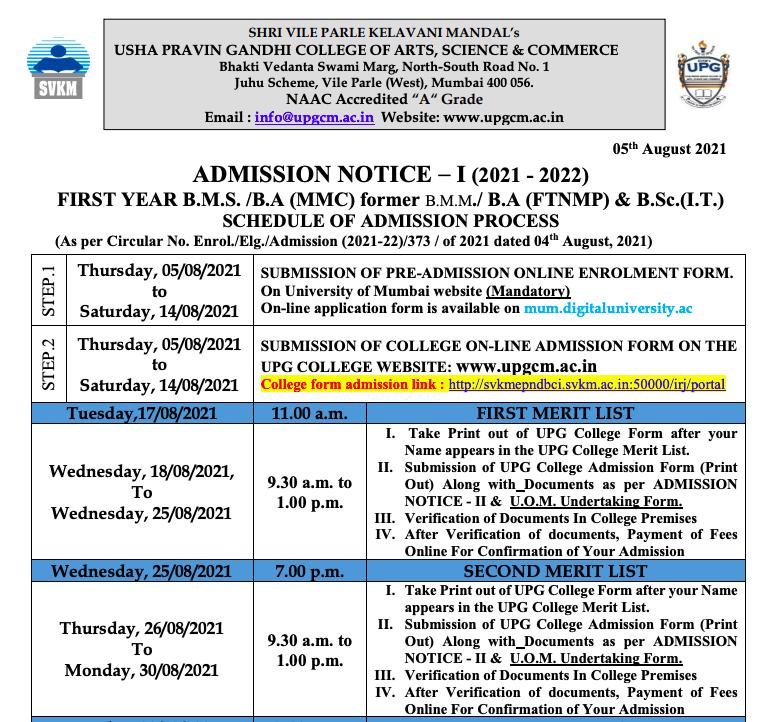 upg college online admission 2021-22 download merit list @ svkm.ac.in