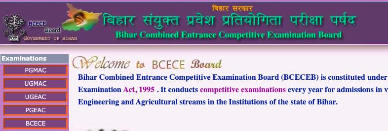 Bihar ITI CAT Online Application Form 2021-22 Merit List portal