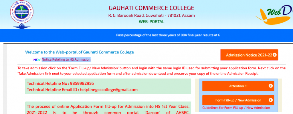 gcc admission form portal 2021-22 merit list release date to be notified soon source @ gauhaticommercecollege.in