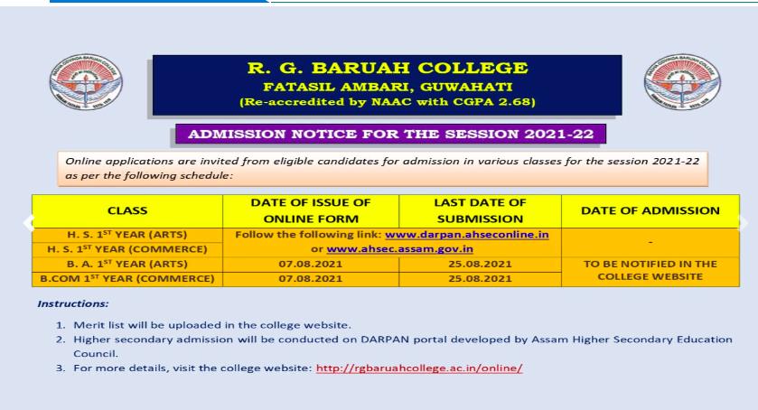 rg baruah college online admission merit list schedule 2021-22 for hs & ba / bcom courses