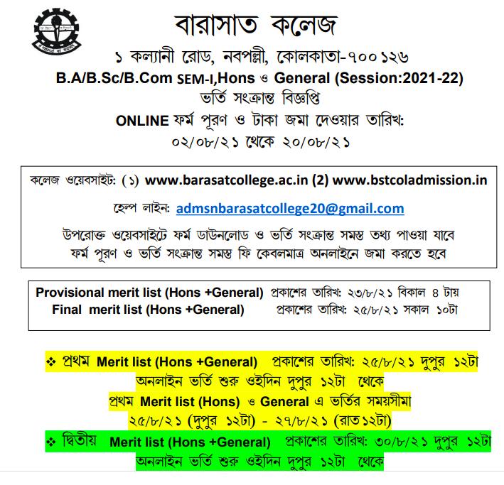 barasat college online admission form 2021-22 notice- schedule of merit list release