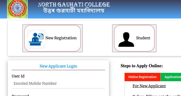 north gauhati college online admission 2021-22 merit list schedule announced now