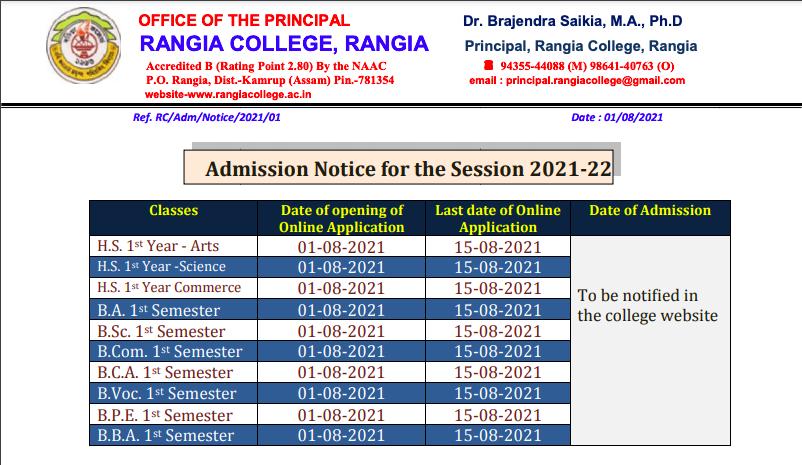 rangia college online admission portal 2021 notice download