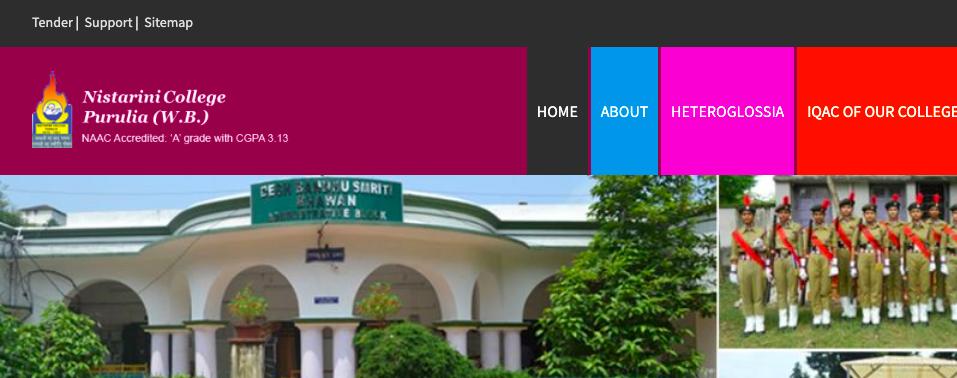 nistarini college admission 2021-22 merit list schedule