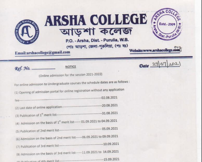 arsha college merit list 2021-22 release schedule for online admission