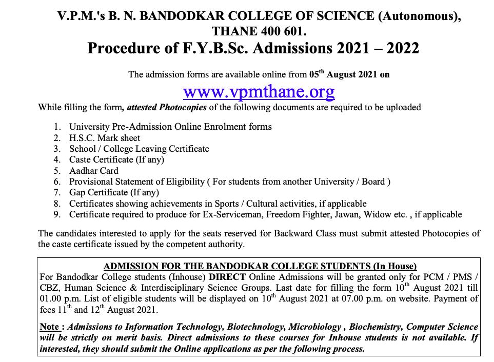 Bedekar College 2nd Merit List 2021 download links
