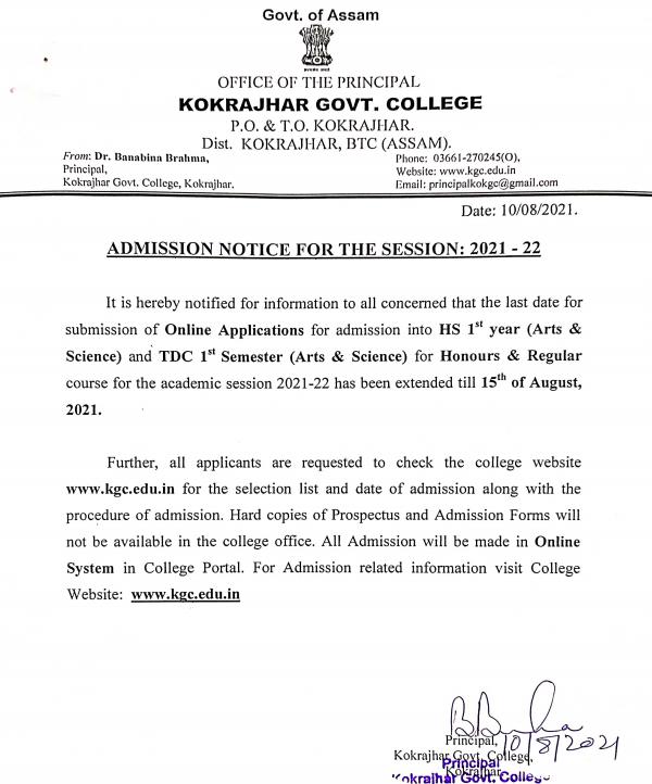 kokrajhar govt college merit list 2021-22 update last date extension notice