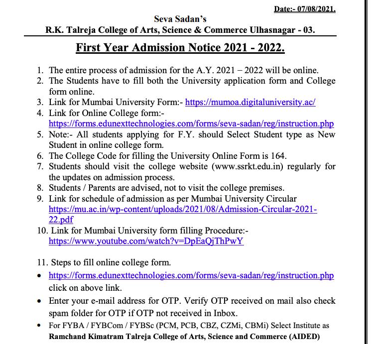 rkt college merit list download link 2021 official admission notice
