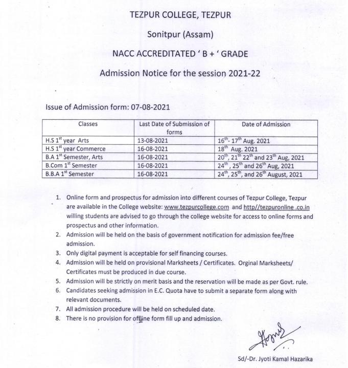 tepur college merit list notice 2021-22 download link for hs arts, commerce, science.