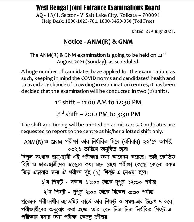 wb gnm anm nursing exam date notice & schedule 2021