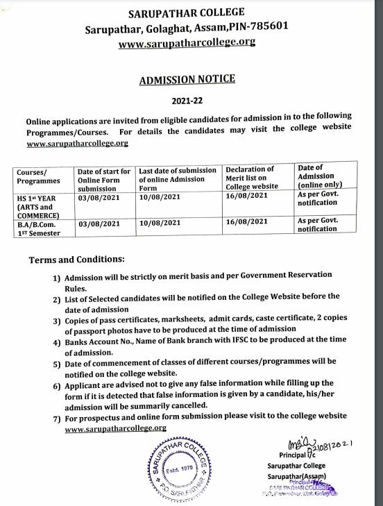 sarupathar college merit list dates 2021 download notice for admission