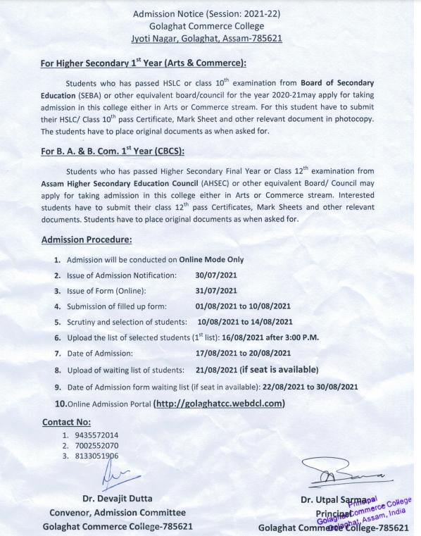 golaghat commerce college merit list notice 2021-22 download pdf