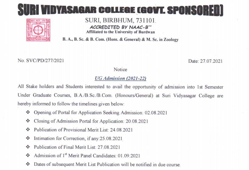 suri vidyasagar college merit list 2021 publishing date announced download