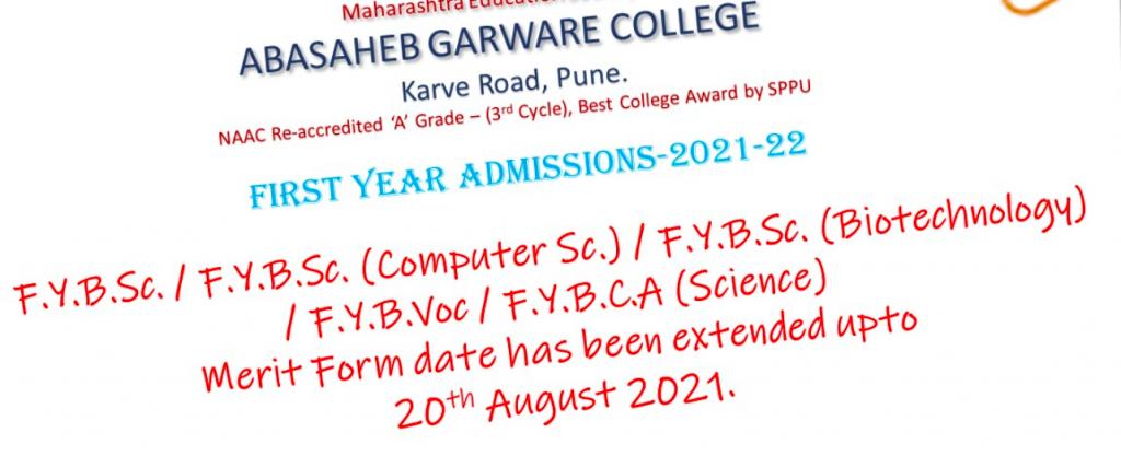 garware college merit list date announced as 20th august 2021