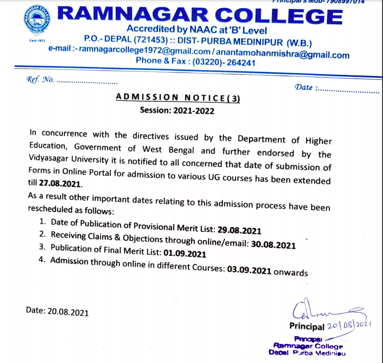 ramnagar college provisional merit list extension notice 2021 download