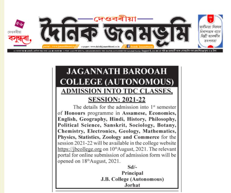 jb college online admission merit list notice 2021-22