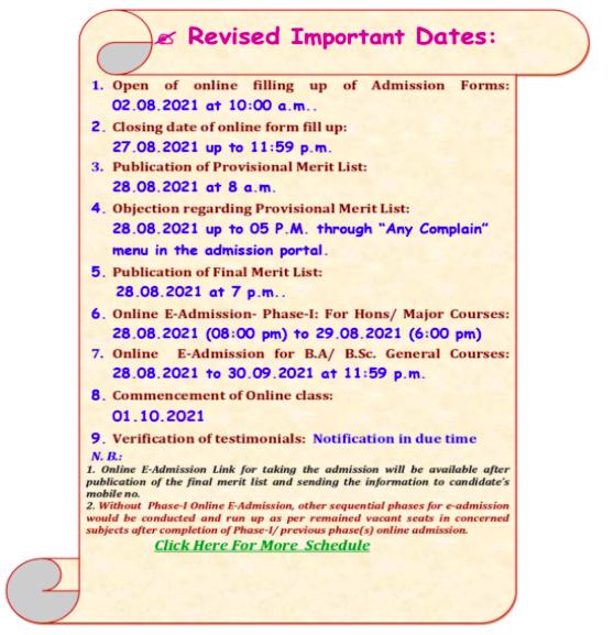 bajkul milani college merit list 2021-22 bajkul college admission provisional
