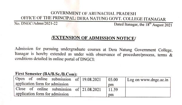 dngc.ac.in merit list download links announced 2021 dn govt college arunachal pradesh admission notice