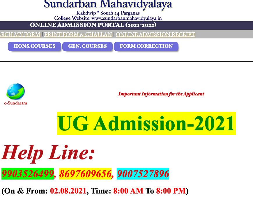 kakdwip sundarban mahavidyalaya merit list 2021 downloading links announced