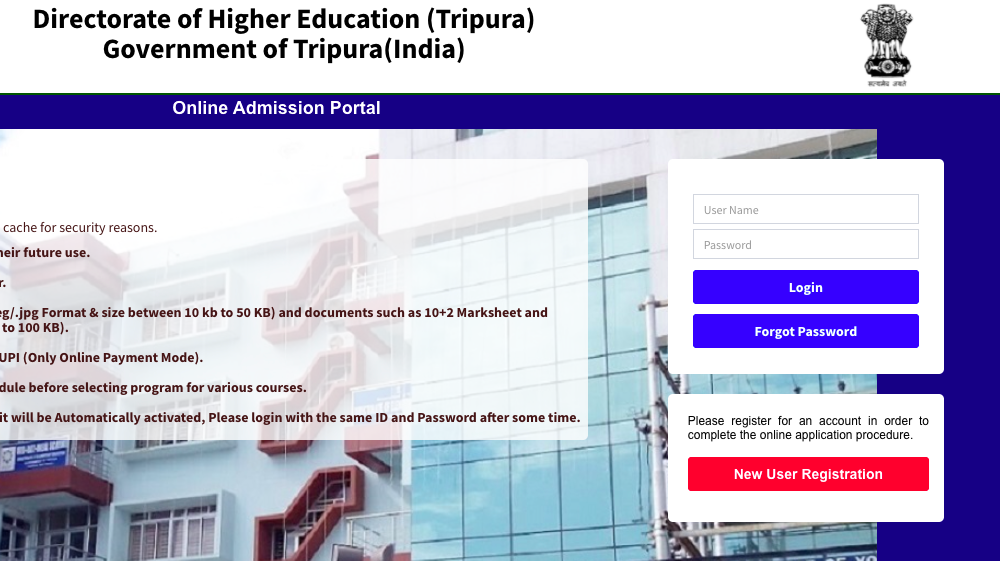 tripura degree college merit list 2021-22 publishing link announced