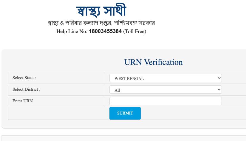 urn search in swasthya sathi card 2021