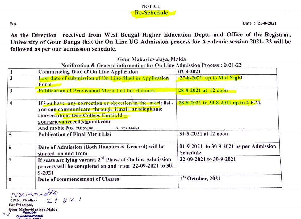 gour mahavidyalaya admission merit list 2021-22 download publishing date announced