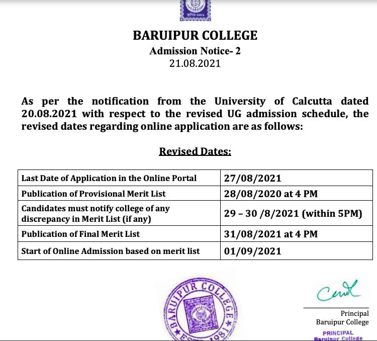 baruipur college online admission 2021-22 schedule merit list downloading dates