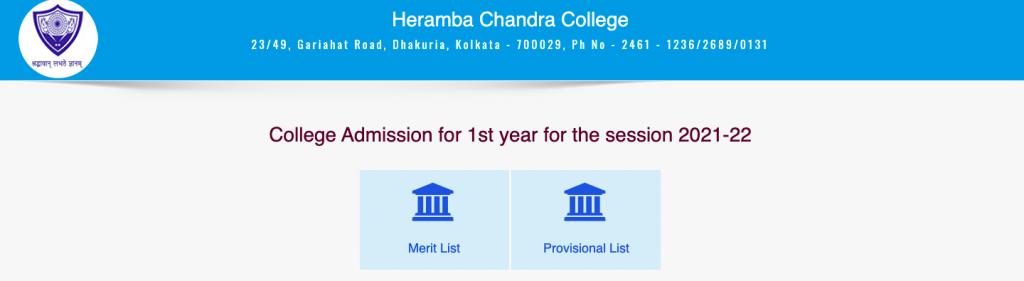 heramba chandra college provisional merit list downloading link 2021-22 announced
