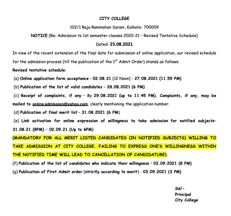 city college kolkata merit list publishing date notice 2021-22 download pdf