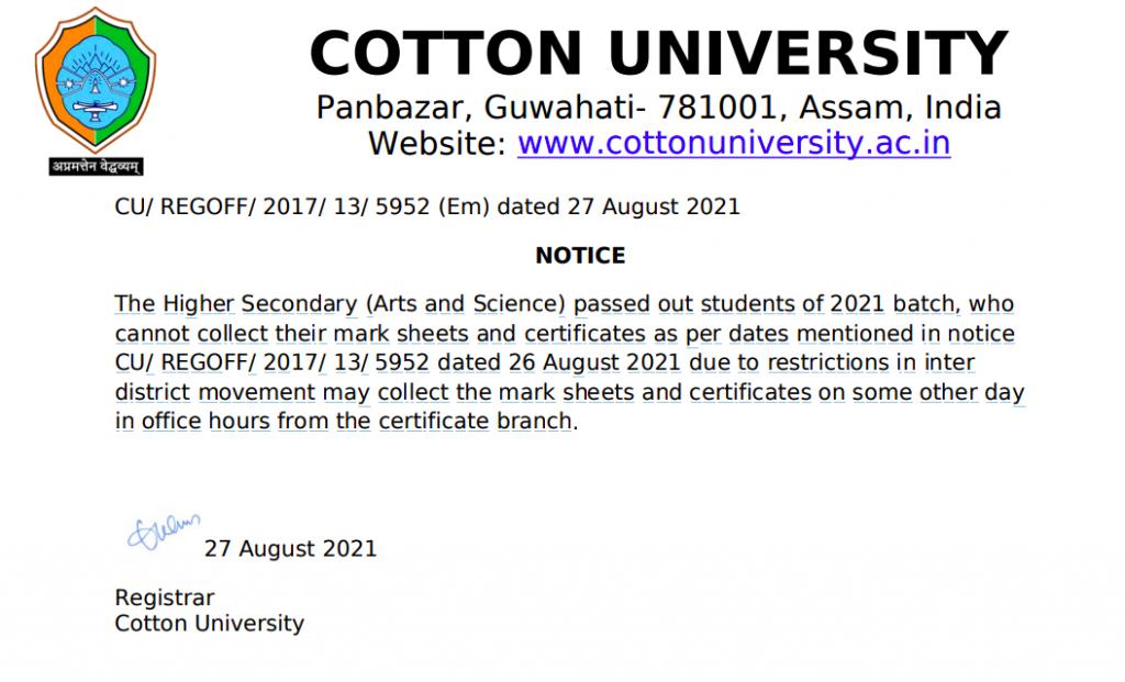 cotton university hs merit list 2021 downloading date notice expected in september