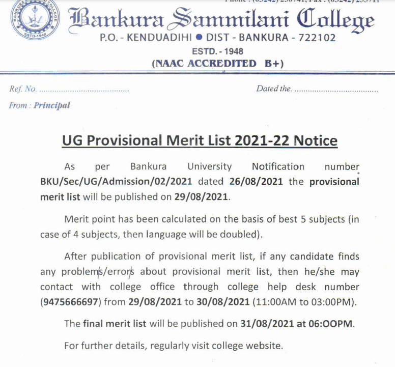bankura sammilani college provisional merit list release notice 2021-22 download